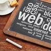 55% Off Website Design Services