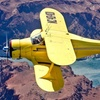 Up to 50% Off Tour of Las Vegas in Iconic Airplane