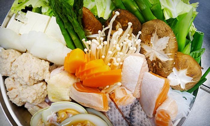 Yukihana - Doral: $10 for $20 Worth of Sushi and Japanese Cuisine for Dinner at Yukihana