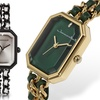 Jeanneret Women's Leather and Link Blair Watches