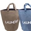 Home Ease Drawstring Laundry Bag