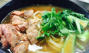 Cy Noodles House: $11 for $20 Worth of Noodles — CY Noodles House