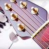 Up to 87% Off Music Lessons