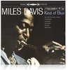 Miles Davis Kind Of Blue on Vinyl