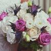 Máster e-learning de wedding planner, -94%