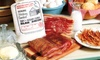 Bacon from Johnson County Hams: Bacon from Johnson County Hams. Multiple Options Available