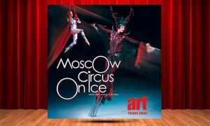 """Art Trends: 2 Tickets für das neue Programm """"Triumph"""" des Moscow Circus on Ice im Januar 2018 (bis zu 46% sparen)"""