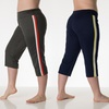 Women's Plus-Size Capri Lounge Pants