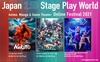Japan 2.5D Stage Play World – Up to $0 Off Online Festival
