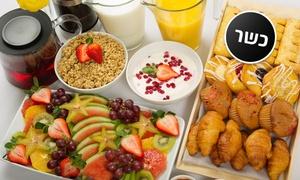 מלון לאונרדו ירושלים: מלון לאונרדו י-ם: ארוחת בוקר בופה כשרה עם מגוון רחב של גבינות, סלטים, מאפים, קינוחים, שתיה חמה וקרה ועוד רק ב-55 ₪ לאדם