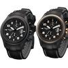 Chronologia Air Men's Watches