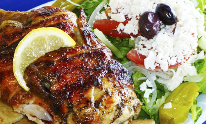 Greek Islands Cafe - Seaport Village: Greek Food and Drinks at Greek Islands Cafe (Up to 53% Off). Two Options Available.