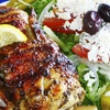 Up to 53% Off at Greek Islands Cafe