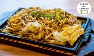 SushiHall Restaurante – Pinheiros: SushiHall Restaurante – Pinheiros: yakisoba para 1 ou 2 pessoas