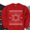 Men's Hanukkah Humor Sweatshirts