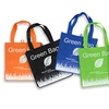 Set of 6 Recycled Grocery Bags