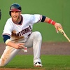 Potomac Nationals – $7 for Baseball Game and Pizza