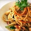 Half Off Californian Cuisine at Marine Street Cafe