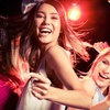 Up to 64% Off Sightseeing Party Cruise