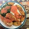 Half Off at Wasota African Cuisine