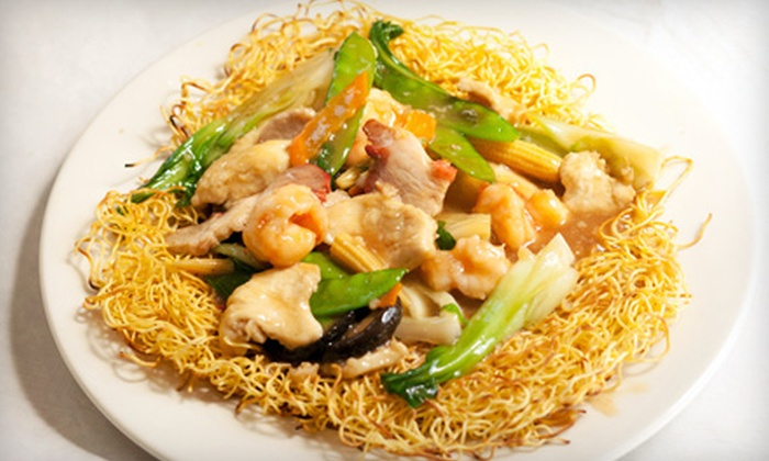 Lee House Chinese Restaurant - Brandon: $10 for $20 Worth of Dim Sum and Authentic Asian Fare at Lee House Chinese Restaurant in Brandon