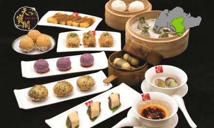 $36 for $60 Cash Voucher for Szechuan Cuisine at Tian Bao Szechuan Kitchen, Ngee Ann City. More Options Available