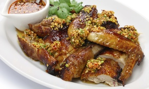 Great Wall Chinese Restaurant: 60% off at Great Wall Chinese Restaurant