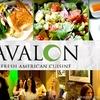 55% Off Contemporary Fare at Avalon