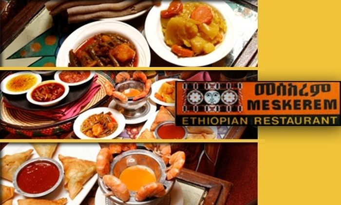 Meskerem - Adams Morgan: $10 for $25 Worth of Ethiopian Fare and Honey Wine at Meskerem