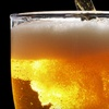 Up to 58% Off Home-Beer-Brewing Kit
