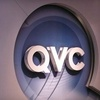$4 Tour of QVC Studios