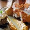 Inaugural Groupon Westchester Deal: Half Off French Cuisine at Café of Love