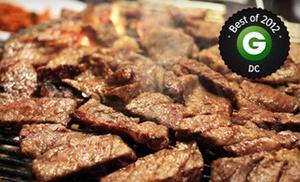 Honey Pig Gooldaegee Korean Grill and Izakaya: $15 for $30 Worth of Korean Barbecue on Sunday–Thursday or Friday–Saturday at Honey Pig Gooldaegee Korean Grill