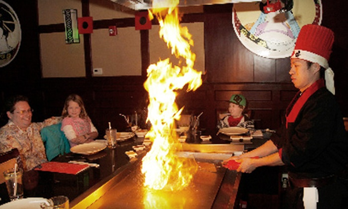 Fuji Japanese Steakhouse - Mentor: $12 for $25 Worth of Japanese Cuisine at Fuji Japan Steakhouse in Mentor