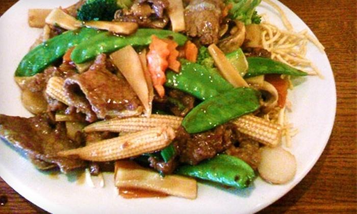 Po's Dumpling Bar - Volker: $7 for $15 Worth of Fresh Chinese Cuisine at Po's Dumpling Bar