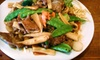 Pos Dumpling Bar - Volker: $7 for $15 Worth of Fresh Chinese Cuisine at Po's Dumpling Bar