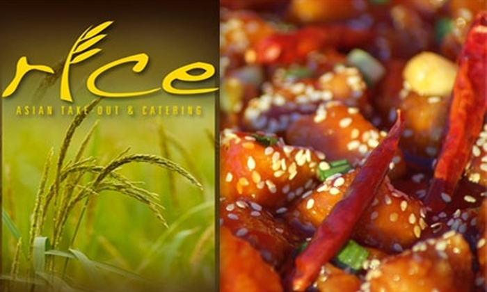 Rice Asian Take-Out & Catering - El Dorado: $10 for $20 Worth of Fresh Asian Fare at Rice Asian Take-Out and Catering