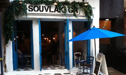 Greek Cuisine for Two or Four People at Souvlaki GR (Up to 42% Off). Groupon Reservation Required.