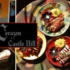 Half Off at Corazon at Castle Hill