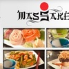 Half Off at Mas Sake