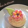 $8 for Six Gourmet Cupcakes