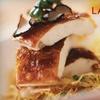 Half Off Asian Cuisine at Lai Toh Heen