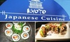 Kyoto Sushi Restaurant  - DePaul: $25 for $50 Worth of Sushi at Kyoto Sushi Restaurant