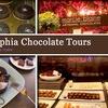 Half Off Philadelphia Chocolate Tour