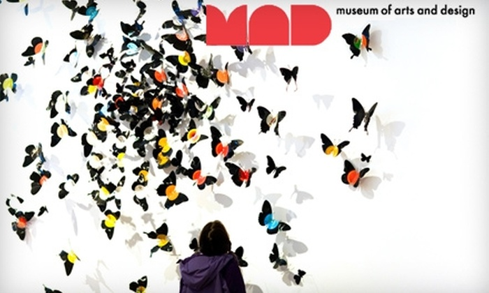 Museum of Arts and Design - Clinton: $30 for an Individual Membership ($75 Value) or $60 for a Family Membership ($125 Value) to the Museum of Arts and Design