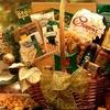 $50 Toward Gift Baskets