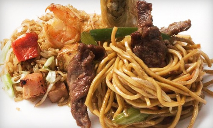 Confucio Express - Multiple Locations: $10 for $20 Worth of Chinese Cuisine at Confucio Express