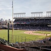Up to 29% Off Rooftop View of Chicago Cubs Game