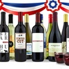 68% Off Delivery of Curated Wine Bottles