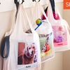Up to 71% Off Custom Reusable Shopping Bag from Shutterfly